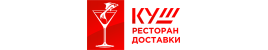 КУШ-Югорск